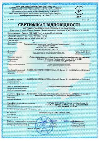 Certificazione GOST Ucraina