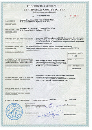 GOST Certification